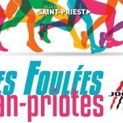 Foulées San-Priotes 2022