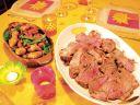 Gigot d\'agneau en croûte - recette de Pâques