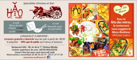 Restaurant Hao