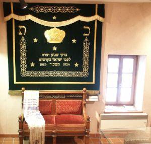 Le Musée du Buchneck à Soultz possède quelques pièces du patrimoine juif local