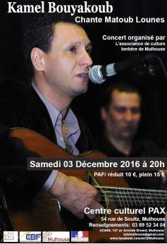 Kamel Bouyakoub chante Matoub Lounes