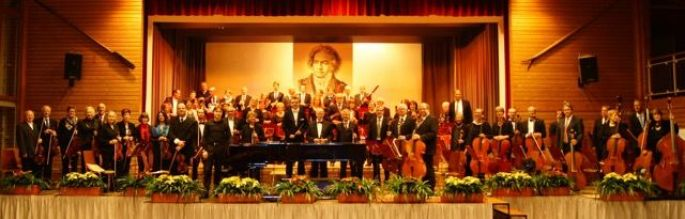 L\'Orchestre municipal de Weil am Rhein