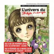 L\'univers du Shôjo manga