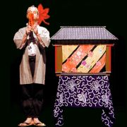 Kamishibaï, le petit théâtre de papier japonais