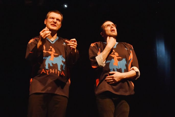 Des comédiens de l\'\'équipe de l\'Athila !