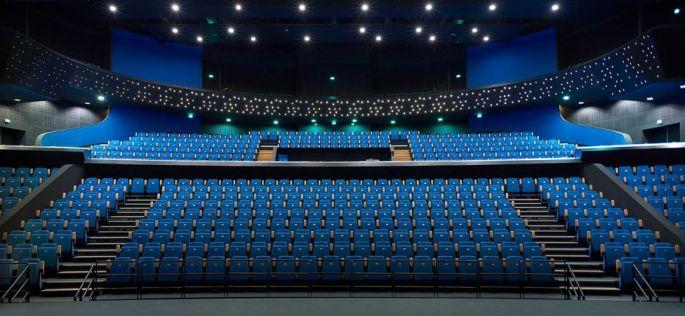 La salle de spectacles Le Cèdre à Chenôve (à côté de Dijon)