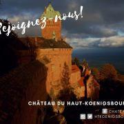 Le Haut-Koenigsbourg, trésors insoupçonnés