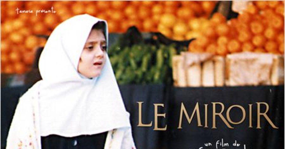 Le miroir horaires mulhouse colmar strasbourg et alsace for Jafar panahi le miroir