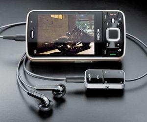 Nouvelles technologies : les objets du multimédia