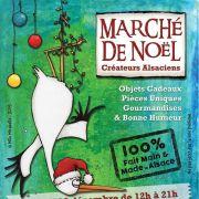Noël 2015 à Strasbourg : Marché de Noël des Créateurs Alsaciens