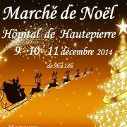 Noël 2014 à Strasbourg : Marché de Noël de l\'hôpital de Hautepierre