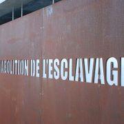 Mémorial de l\'abolition de l\'esclavage