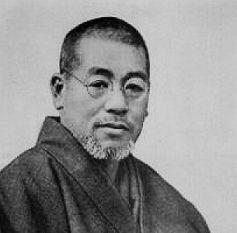 Mikao Usui, inventeur du Reiki