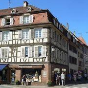 Bureau d\'Information Touristique de Wissembourg