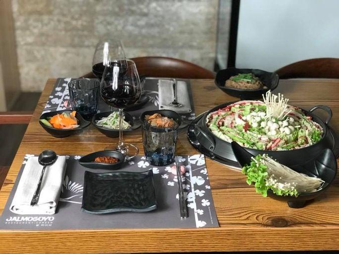 Restaurant Coréen Jalmogoyo