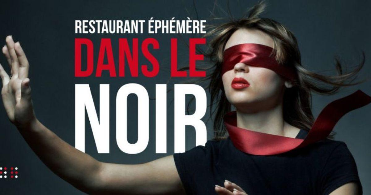 Restaurant ph m re dans le noir mulhouse actu gastronomie for Dans ke noir