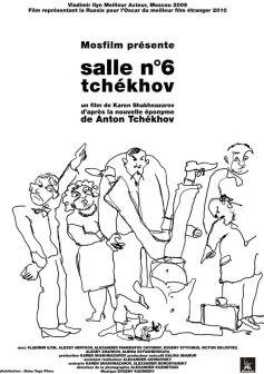 Salle n°6 – Tchekov
