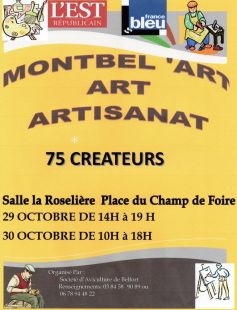 Salon Montbel\'art 2015