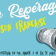 Scène Repérage chanson française