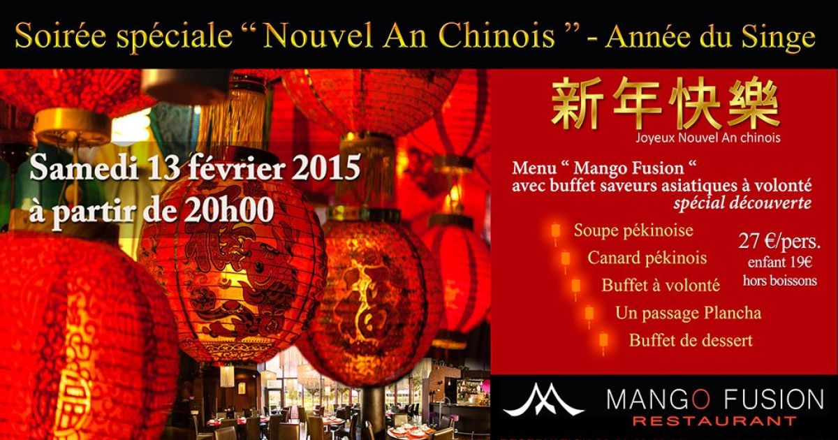 nouvel an chinois 2016 schiltigheim soir e mango fusion. Black Bedroom Furniture Sets. Home Design Ideas