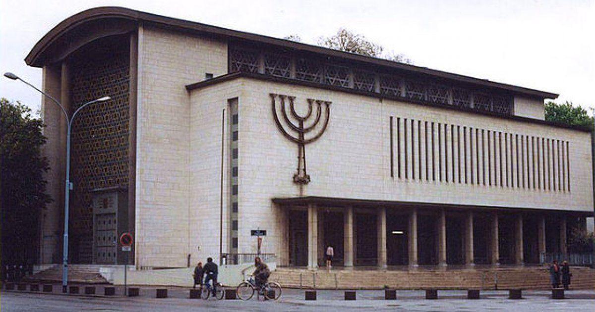Synagogue de la paix consistoire de strasbourg culte for Strasbourg cinema