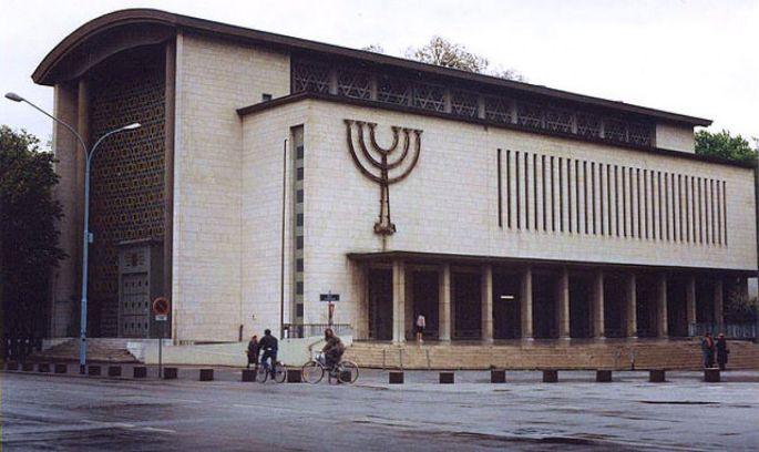 La Synagogue de la Paix reprend un style très contemporain