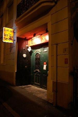 boite de nuit le gold (ex-tam-tam), discotheque a mulhouse