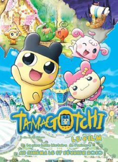 Tamagotchi le film